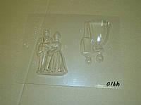 Молд для шоколада  Невеста и жених 3D (код 04410)