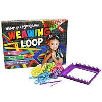 """Набор для рукоделия""""Weawing Loop"""", Strateg, игры и наборы для творчества,наклейки для творчества,наборы для"""