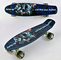 Скейт Пенні Борд Best Board 13780 дошка 55см, колеса PU, світяться d=6см