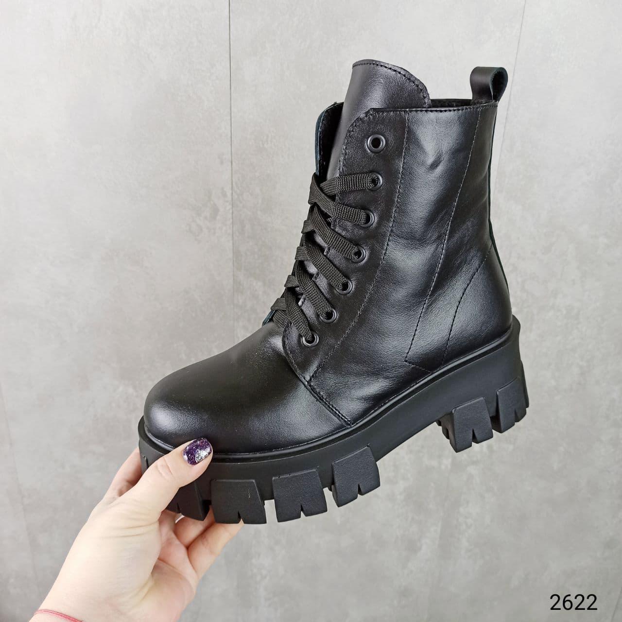 36 р. Ботинки женские деми черные кожаные на толстой подошве платформе демисезонные из натуральной кожи