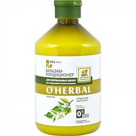 Бальзам-кондиціонер для нормального волосся для щоденного використання 500 мл O Herbal