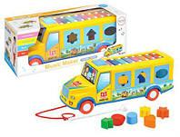 """Многофункциональная игрушка """"Школьный автобус"""", игрушки для малышей,сотер,деревянные игрушки,деревянный"""