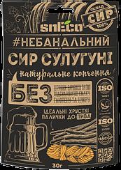 Хрустящий сыр snEсo™ «Копченый Сулугуни»   (30 грамм)