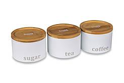Набор емкостей для хранения: кофе, чай, сахар Белый Husla (73948)