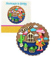 "Набор для творчества ""Аппликация из фетра. Dream"", Аплі Краплі, аппликация,оригами,товары для творчества"