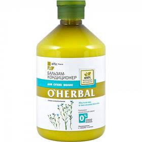 Бальзам-кондиціонер для сухого волосся 500 мл O Herbal