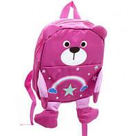 """Рюкзак детский """"Мишка"""" (розовый), рюкзак,сумки,городской рюкзак,рюкзаки школьные,рюкзаки женские"""