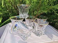 Набор стаканов для виски 6 шт. 320 мл Bohemia Cooper (99999 AC012 027 S)