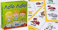 """Настольная игра """"Лото, лото!"""", Arial, игрушки для малышей,детские развивающие настольные игры"""