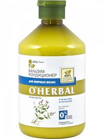 Бальзам-кондиціонер для жирного волосся 500 мл O Herbal