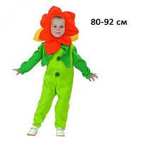 """Карнавальный костюм """"Цветочек"""", 80-92 см, карнавальный костюм,маскарадные костюмы,детские карнавальные"""