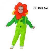 """Карнавальный костюм """"Цветочек"""", 92-104 см, карнавальный костюм,маскарадные костюмы,детские карнавальные"""