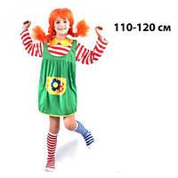 """Карнавальный костюм """"Пеппи Длинный Чулок"""", 110-120 см, карнавальный костюм,маскарадные костюмы,детские"""