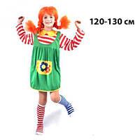 """Карнавальный костюм """"Пеппи Длинный Чулок"""", 120-130 см, карнавальный костюм,маскарадные костюмы,детские"""