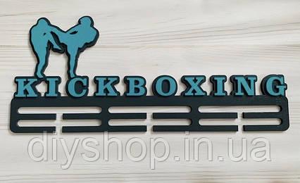 Медальница киксбоксинг, бокс, полка для медалей