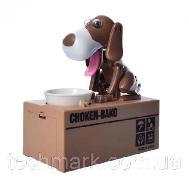 Интерактивная копилка Собака поедающая монеты  My Dog Piggy Bank