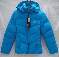 Куртка зимняя для мальчика 9-15 лет