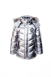 Куртка зимова для хлопчика Спектр