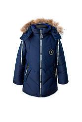 Куртка зимова для хлопчика Брейк-данс
