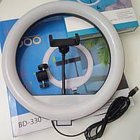 Акция! Селфи лампа, кольцевая 33 см + штатив 210 см. Набор блогера. Супер цена!