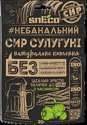 Хрустящий сыр snEсo™ «Копченый Сулугуни с Чесноком» (30 грамм)