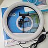 Кольцевая светодиодная лампа 33 см на штативе 210 см. + пульт блютуз . Селфи кольцо., фото 2