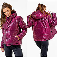 Женская весенняя куртка новинка 2021