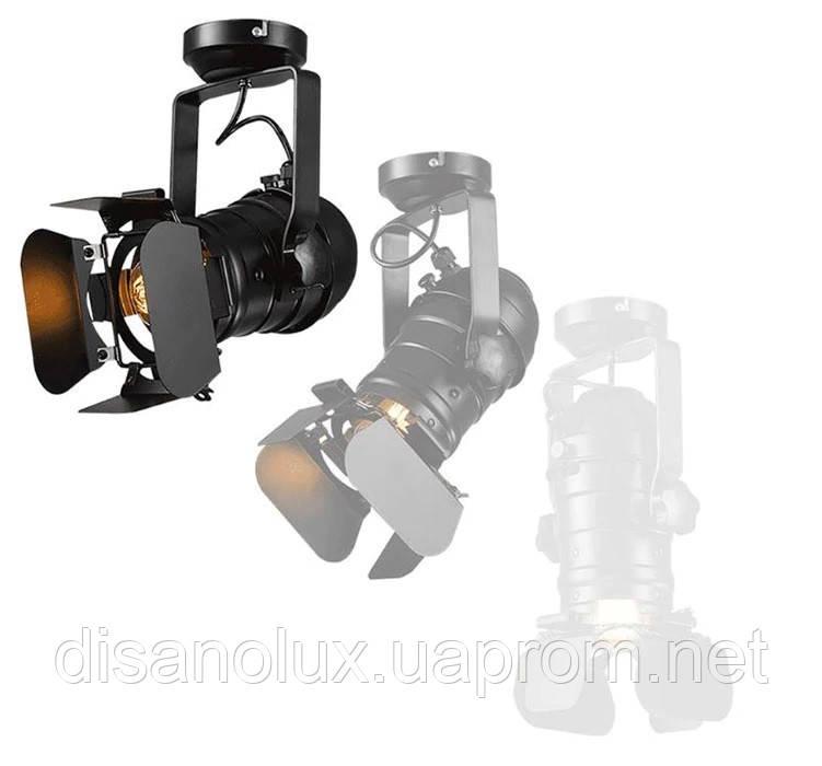 Світильник LOFT 75220 BK (потолок) E27 290X160X130 прожектор потолочний