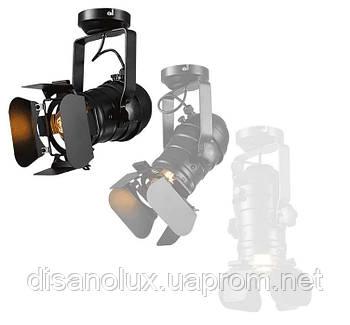 Світильник LOFT 75220 BK (стеля) E27 290X160X130 прожектор потолочний