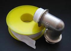 Уплотнительные материалы для газа