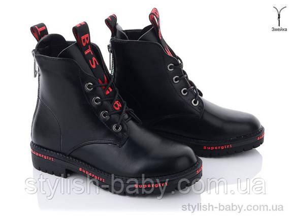 Детская обувь оптом. Детская демисезонная обувь 2021 бренда W.niko для девочек (рр. с 32 по 37), фото 2