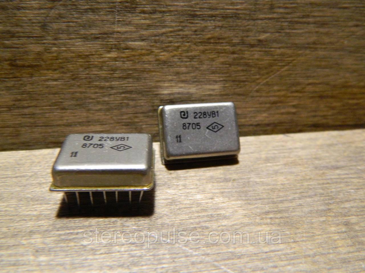 Микросхема  228УВ1