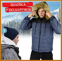 Куртка мужская зимняя теплая с капюшоном на меху, Пуховик мужской зимний Jacket winter Alaska синий + Подарок, фото 1