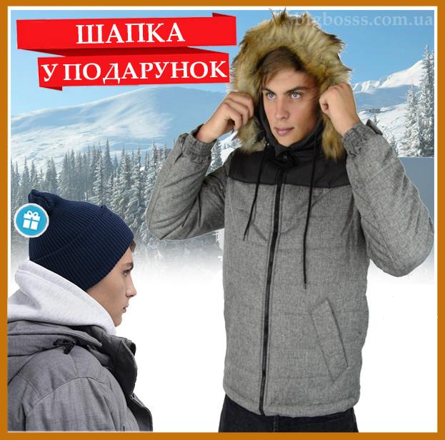 Куртка мужская зимняя теплая с капюшоном на меху, Пуховик мужской зимний Jacket winter Alaska серый + Подарок