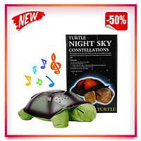 Музыкальный детский ночник-проектор звездного неба черепаха Turtle