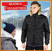 Куртка мужская зимняя Jacket winter Alaska теплая с капюшоном на меху, пуховик мужской зимний черный + Подарок