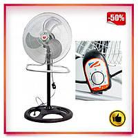 Вентилятор бытовой напольный черный Changli Crown 60 Вт 2в1 настольный
