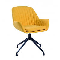 Офисный стул Special4You Lagoon mustard