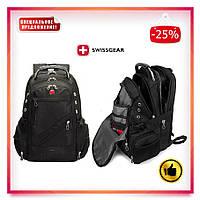 Швейцарский городской рюкзак 8810 Чёрный