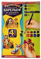 Расписной гипсовый барельеф, миша и маша, ргб-02-10
