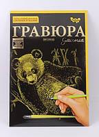 """Набор для творчества """"гравюра"""" а4 (2х18), a4 панда гр-а4-12с"""