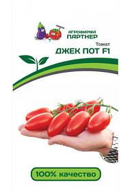 Семена томатов Джек Пот F1 10 шт. Партнер