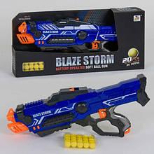 Іграшковий автомат Blaze Storm з м'якими кульками ZC 7117