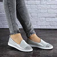 Женские кожаные туфли Fashion Tweety 1783 37 размер 23,5 см Серебристый