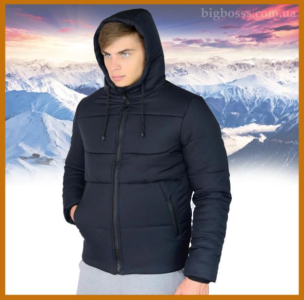 """Куртка мужская зимняя теплая с капюшоном, Пуховик мужской зимний """"Glacier"""" синий"""