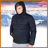 """Куртка мужская зимняя теплая с капюшоном, Пуховик мужской зимний """"Glacier"""" синий, фото 1"""