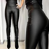 Матовые женские кожаные лосины с широким поясом 26-96, фото 3