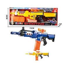 Дитячий автомат з м'якими патронами. Іграшкова зброя JBY-005 NERF