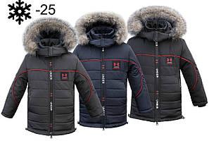 Зимняя куртка для мальчика на меховой подстежке, р-ры  28 - 36( рост 98 - 128)