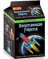 Ranok-creative Наукові міні ігри Літаюча ракета
